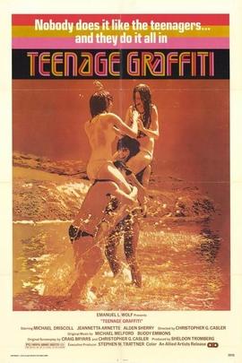 青少年涂鸦( 1977 )