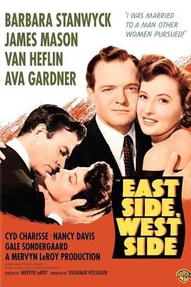 东边,西边( 1949 )