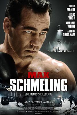 马克斯·施梅林( 2010 )
