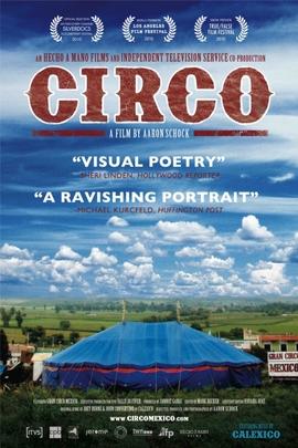 马戏团( 2010 )
