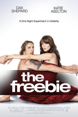 免费赠品( 2010 )