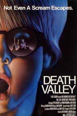死谷( 1982 )
