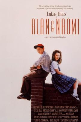 艾伦与内奥米( 1992 )
