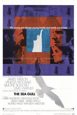 海鸥( 1968 )