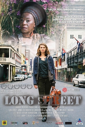 长街( 2009 )