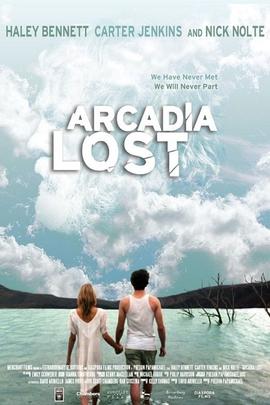 阿卡狄亚迷失地