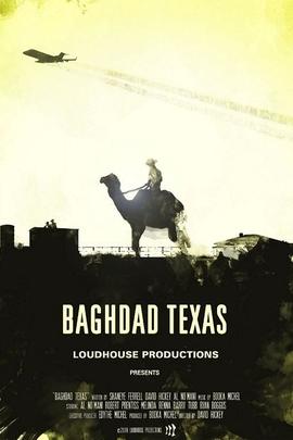 德克萨斯的巴格达( 2008 )
