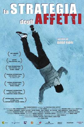 情感计划( 2009 )
