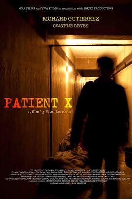 病人X( 2009 )