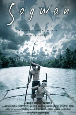 桨( 2009 )