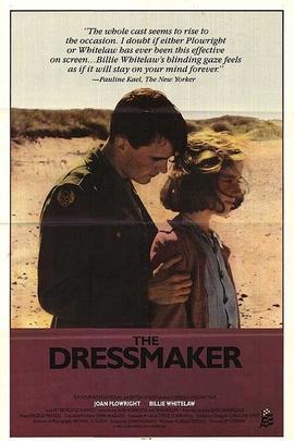 裁缝( 1988 )