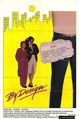 生来不同( 1982 )