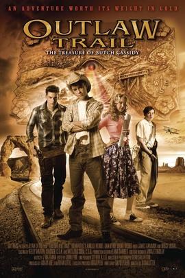 不法宝藏( 2006 )