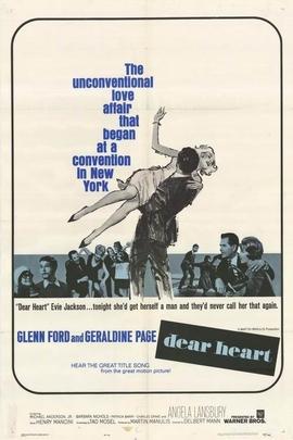 亲爱的( 1964 )