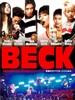 摇滚新乐团 Beck(2010)