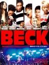 摇滚新乐团/Beck(2010)
