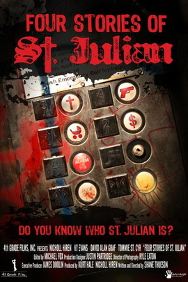 圣朱利安的四个故事