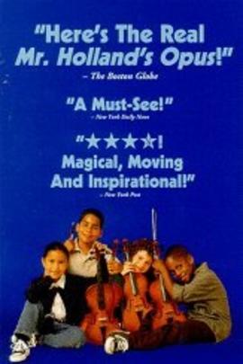 小奇迹( 1995 )
