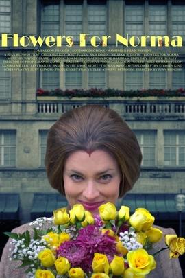 送给诺玛的鲜花( 2010 )
