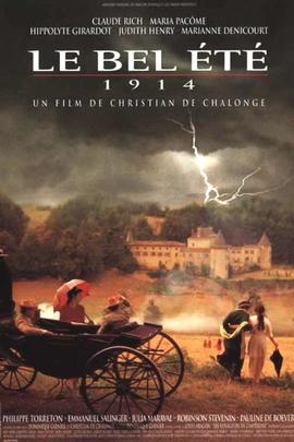美丽的1914年夏天( 1996 )