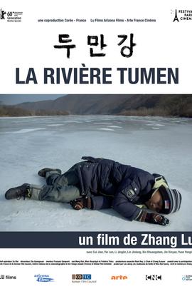 图们江( 2010 )