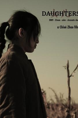 女儿( 2010 )