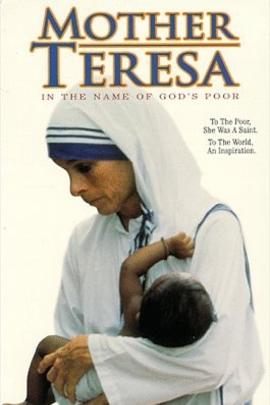 特蕾莎修女( 1997 )