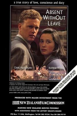 擅离职守( 1992 )