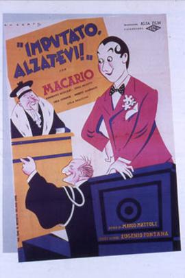 被告,站起来!( 1939 )