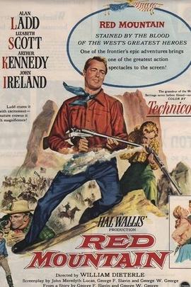 红山( 1951 )