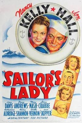 水手的情妇( 1940 )