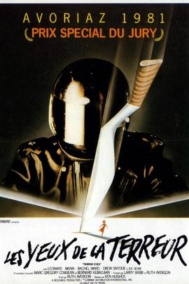 夜校( 1981 )