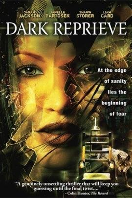 暗之喘息( 2008 )
