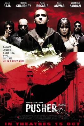 末路狂奔( 2010 )