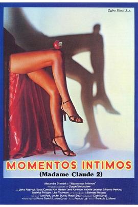 克劳德夫人2:亲蜜时刻( 1981 )