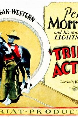 三重防护( 1925 )