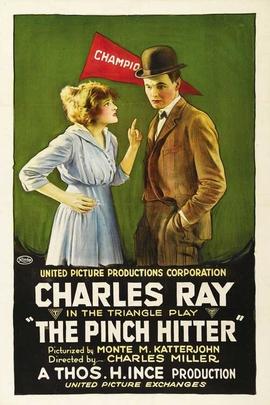 击球员( 1925 )