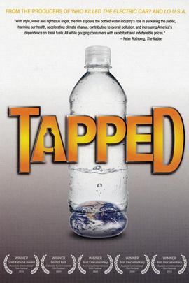 瓶装水( 2009 )