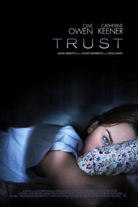 信任( 2011 )