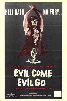 恶魔来去( 1972 )