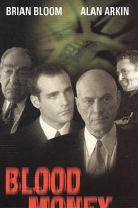 黑金风暴( 1999 )