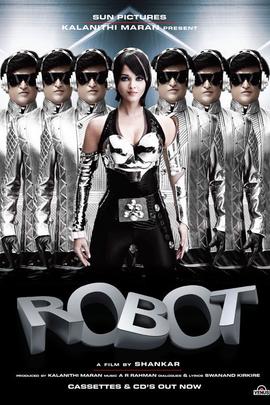 宝莱坞机器人之恋( 2010 )