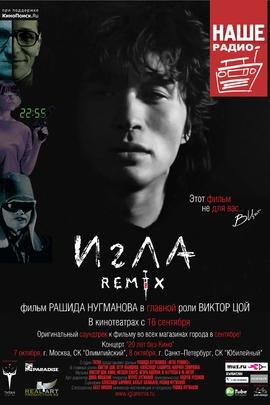 Igla Remix( 2010 )
