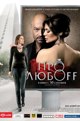 关于鲁博夫( 2010 )