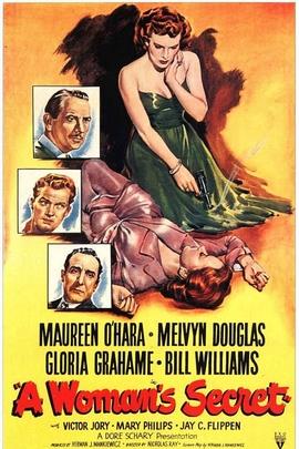 女人的秘密( 1949 )