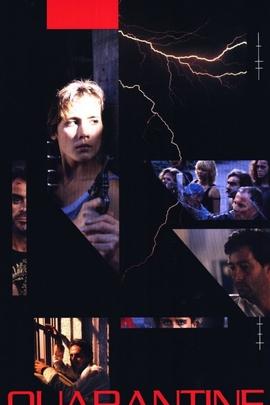 隔离区( 1989 )