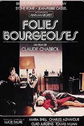 疯狂的资产阶级妇人( 1976 )