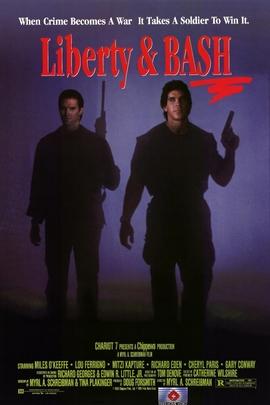 自由与斗争( 1989 )