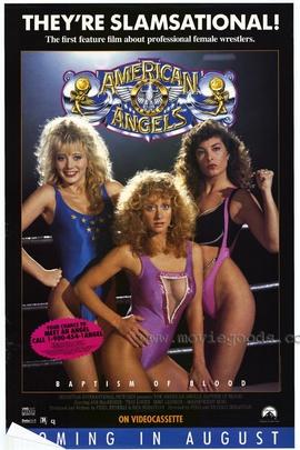 美国天使:血的洗礼( 1989 )