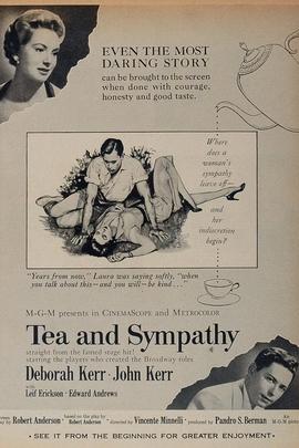 茶与同情( 1956 )